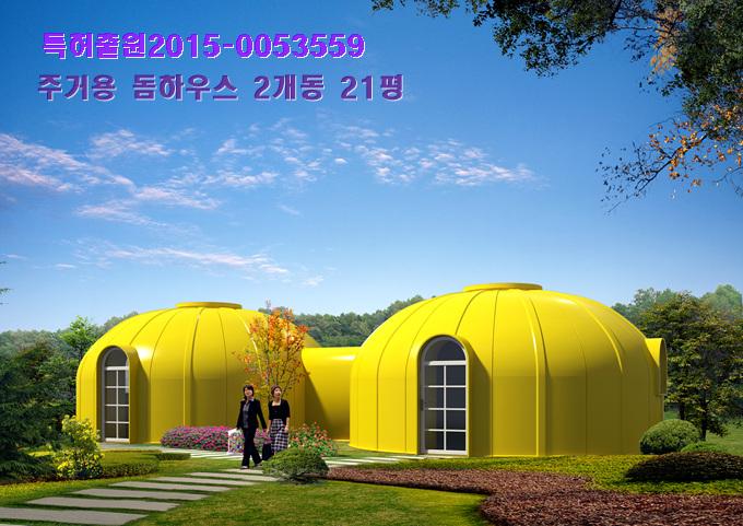 KakaoTalk_20161109_133842658.jpg