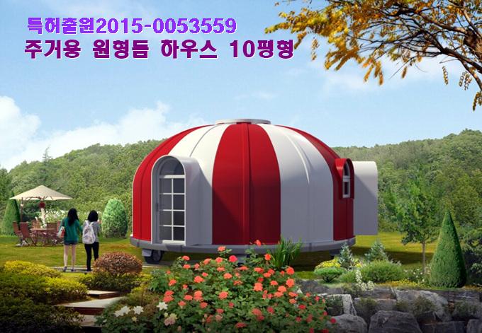 KakaoTalk_20170112_215741740.jpg