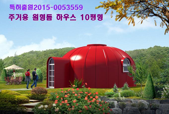 KakaoTalk_20161230_142705876.jpg